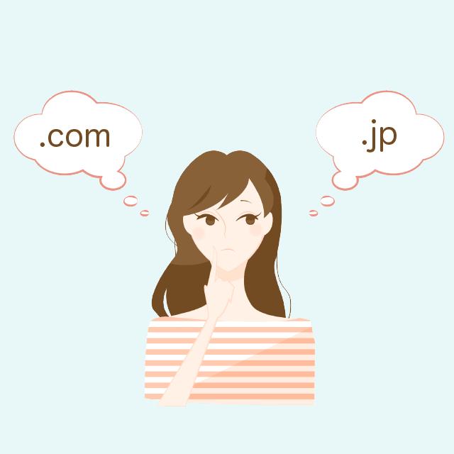 ドメインを「.com」にするか「.jp」にするか迷う女性